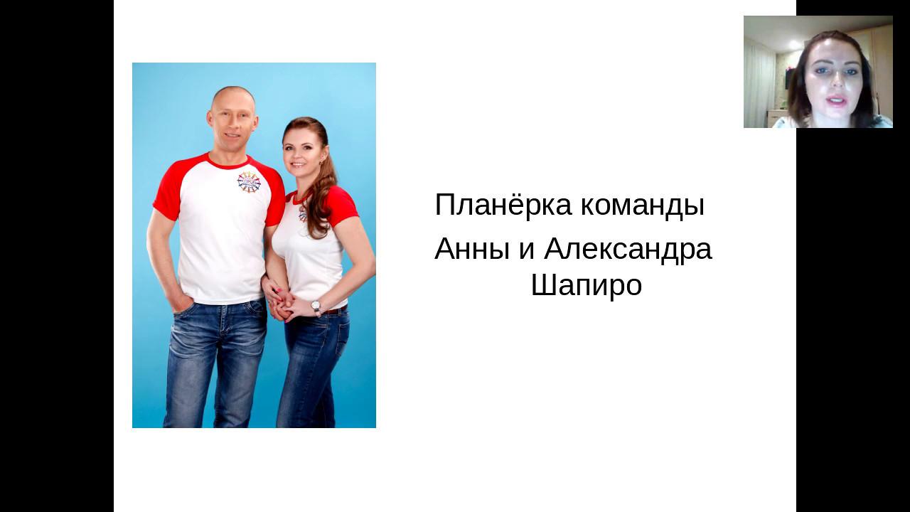 Александр Шапиро - Мой Ангел