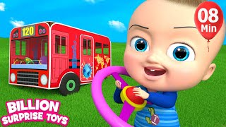 HUGE BUS Toys - Little Kids Songs - Nursery Rhymes for Babies