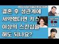 달샤벳과 함께하는 군종체험 제작기 메이킹다큐