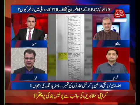 AbbTakk – Benaqaab – 19 January 2018