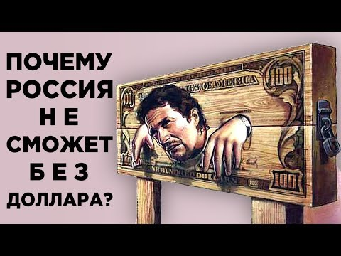 Отказ от доллара, просрочка по кредитам и рекордная прибыль Сбербанка / Новости экономики и финансов