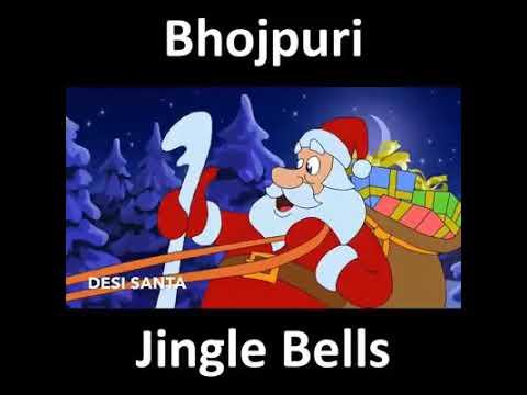 Bihari Jingle Bells