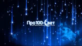 Сосульки(, 2013-10-20T20:46:46.000Z)
