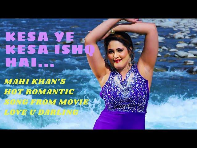 Kesa Ye Kesa Ishq Hai | Love U Darling | Mahi Khan | Malik Yaqub Noor | Malik Muhammad Khan