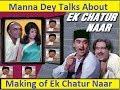 Making of Ek Chatur Naar-By Manna Dey