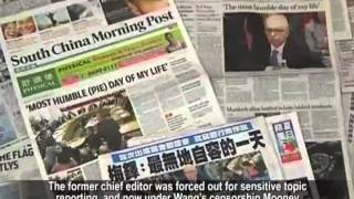 Hong Kong Media Ex-Reporter Unveils Self-Censorship