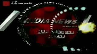 India News searcher l पत्रकारों पर उत्पीड़न के विरोध में पी एस के एस ने सौंपा ज्ञापन