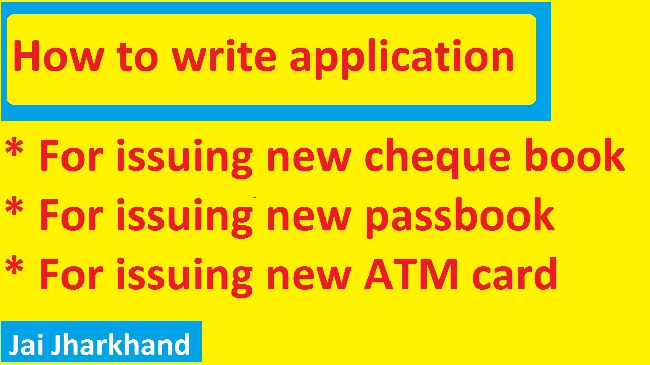 How to write application letter to bank manager in english in very easy and  simple