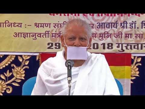 29-03-2018  भगवान महावीर जयन्ती  भाग-2