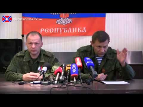 Press Conference - Formation of a state - 24 Aug 2014