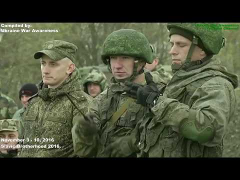 "Joint Serbian, Russian, Belarusian Military Drills ""Slavic Brotherhood 2016"""