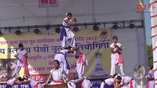 Girls Panthi 06 - Bandhan ma - Panthi Song- Nawagarh - Devendra Gulmohare trailer