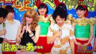 Tokyo boogie-woogie miracle hikaru.