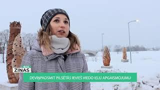 ReTV Ziņas 19.00 (01.02.2021)