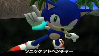 *Subbed* Sonic