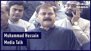 Muhammad Hussain Media Talk | Samaa TV | June 27, 2019