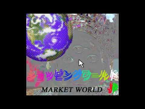 ショッピングワールドjp - MARKET WORLD [Full Album]