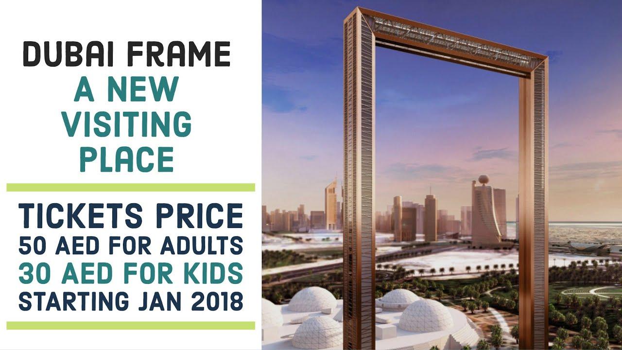 Dubai Frame Uae 2018 Dubai Frame Hd Video Inside Jan 2108 Dubai Frame Tickets Youtube