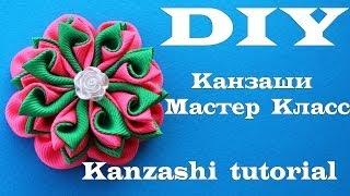 Цветы Канзаши из репсовых лент / мастер класс / diy kanzashi flowers(Меня зовут Настя, и я рада приветствовать вас на своем канале, на котором представлены мастер класс по канза..., 2014-04-28T08:00:02.000Z)