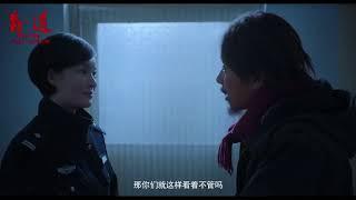 Вслепую / Mang dao (2017) трейлер