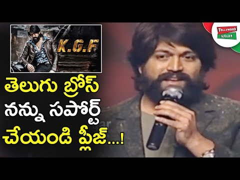 Unknown And Interesting Facts About Kgf Movie Actress Srinidhi