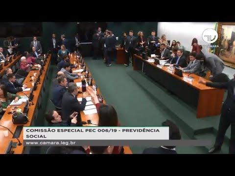 Comissão Especial da Reforma da Previdência – Análise do texto para o segundo turno - 12/07/19