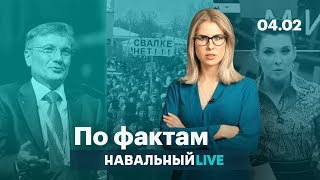 🔥 Утечка мозгов. Против мусорной реформы. Украина на ТВ