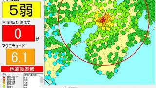 2018/06/18 大阪府北部の地震(M6.1)における緊急地震速報再生-兵庫県尼崎市昭和通 thumbnail