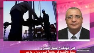 أربع دول تتفق على تجميد إنتاجها من النفط عند مستويات شهر يناير