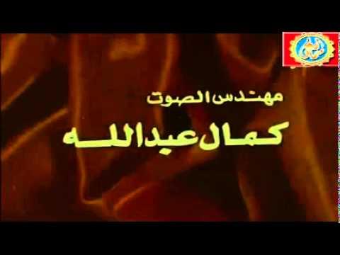 فيلم دنيا سعيد صالح مها صيرى صلاح ذو الفقار نيللى 1