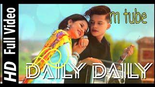 GOA BEACH – Tony Kakkar & Neha Kakkar | Aditya Narayan | Kat ...