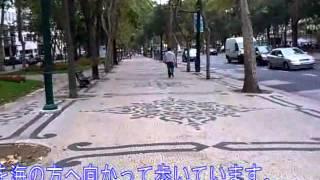 リスボン市内観光