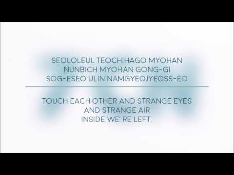 CNBLUE 씨엔블루 - Between Us 헷갈리게 [Lyrics-Eng/Rom]
