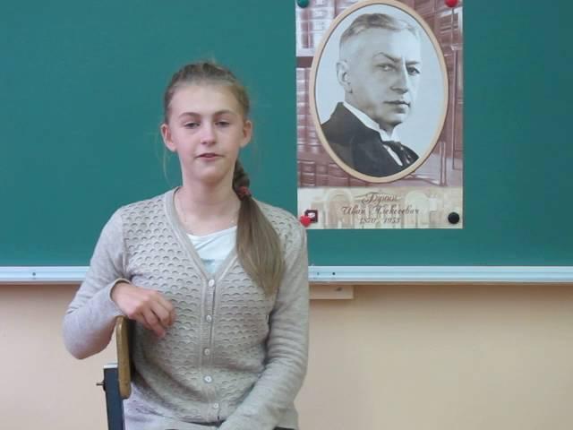 Анастасия Астафьева читает произведение «Слово» (Бунин Иван Алексеевич)