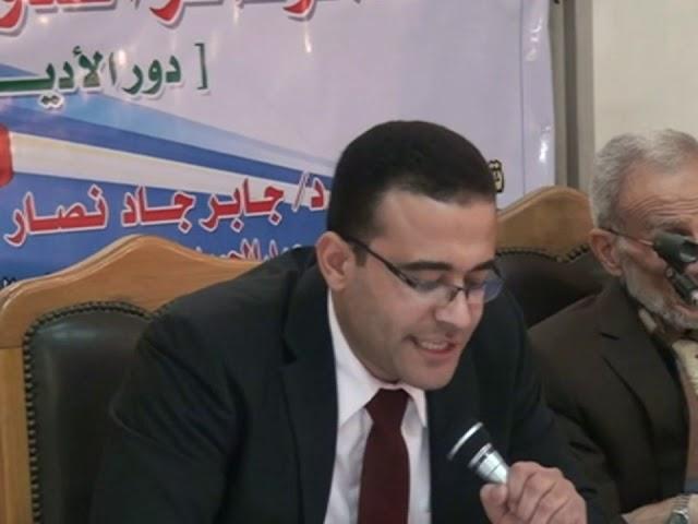كلمة الدكتور إبراهيم عافية أثناء إلقاء ورقته البحثية في المؤتمر الدولي القيم في الأديان (3)