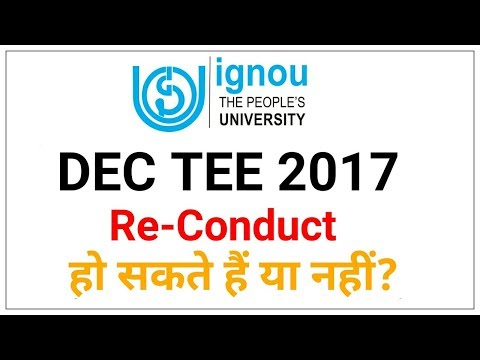 | IGNOU | CONTROL NUMBER से ADMISSION/RE-REGISTRATION STATUS केसे करे ? | from YouTube · Duration:  6 minutes 46 seconds
