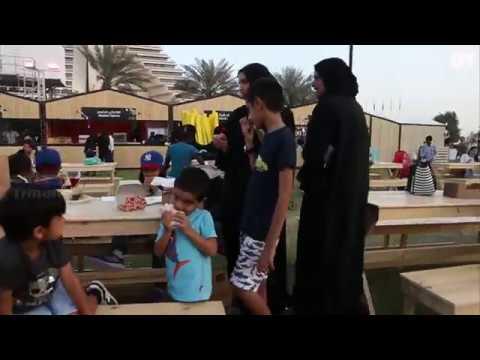 9th edition of Qatar International Food Festival (QIFF)