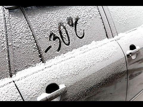 Завожу в мороз 30 NISSAN Х TRAIL