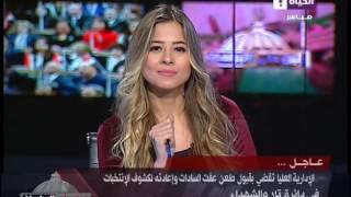 فيديو.. عفت السادات: مستعد لخوض انتخابات البرلمان