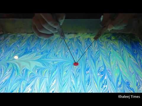 Amazing Turkish Art technique known as Ebru