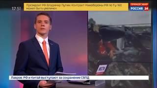 Как китайский водитель обманул смерть   Россия 24