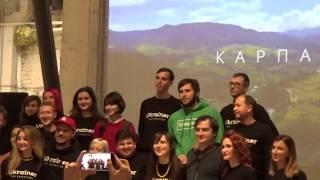 Собрание Проекта Ukrainer Expedition в IZONE, в Киеве