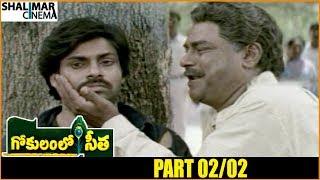 Gokulamlo Seeta Telugu Movie Part 02/02    Pawan Kalyan, Raasi    Shalimarcinema