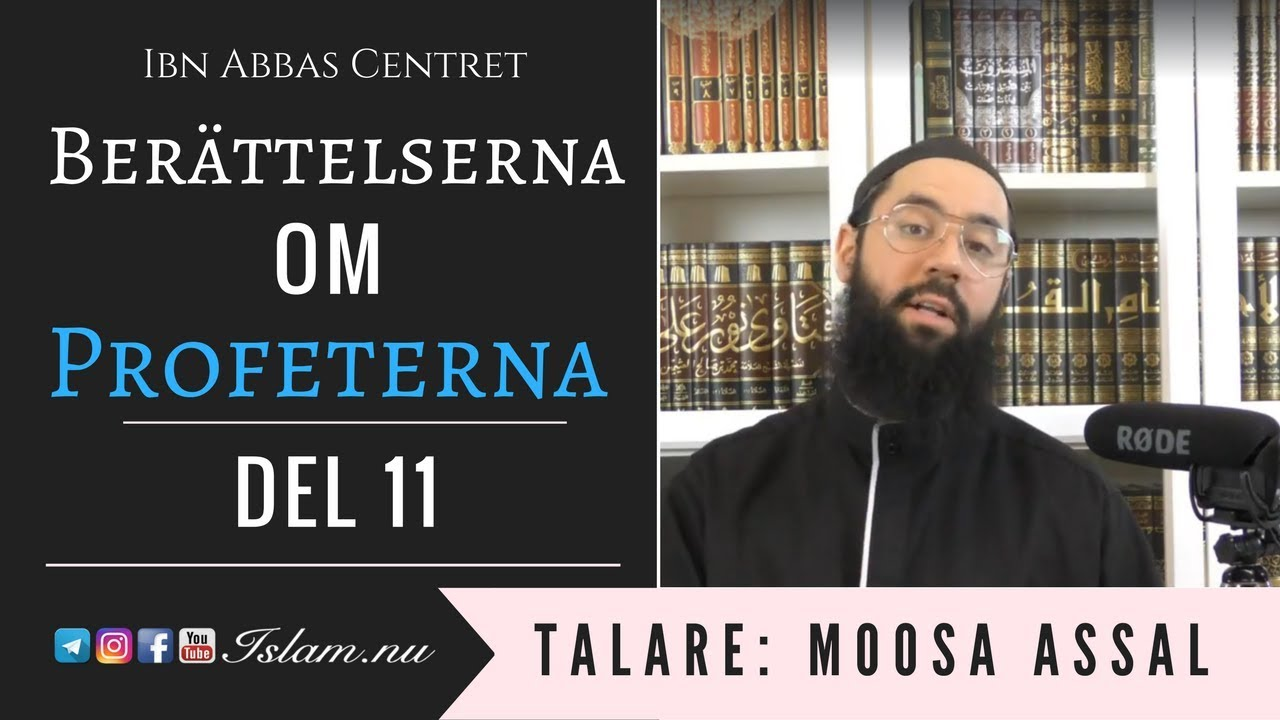Berättelserna om Profeterna - Del 11 | Historien om Profeten Ibrahim (alayhi salam)