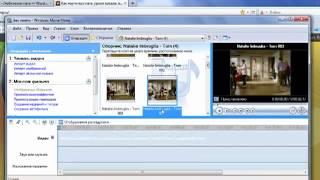Как вырезать аудио из видео(В видео уроке вы найдете ответ на вопрос: как вырезать аудио из видео с помощью программы Windows Movie Maker., 2012-05-11T01:26:47.000Z)