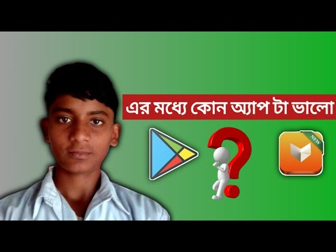 How To Aptoide Vs Play Store Download Any App With Apk | Aptoide App Store