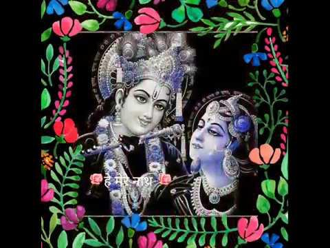 Lord Shri Krishna song || latest  bhajan of Shri Krishna 2017