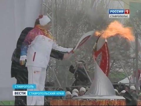 нетрадиционный секс знакомство ставропольском
