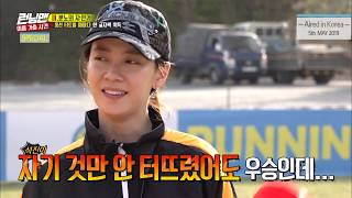 Baixar [RUNNINGMAN THE LEGEND] [EP 445-2, 450] | Who will be the Winner In the Race With Citizen? (ENG SUB)