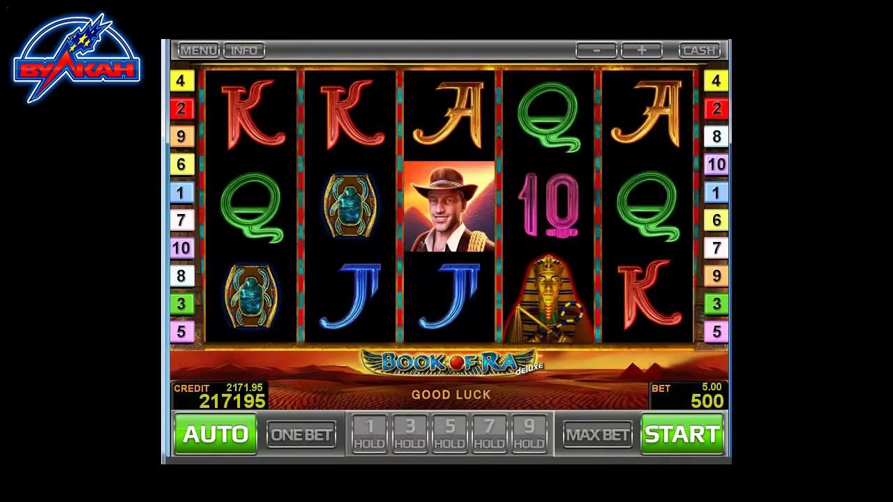 Стратегия игры казино холдем танки игровые автоматы играть бесплатно